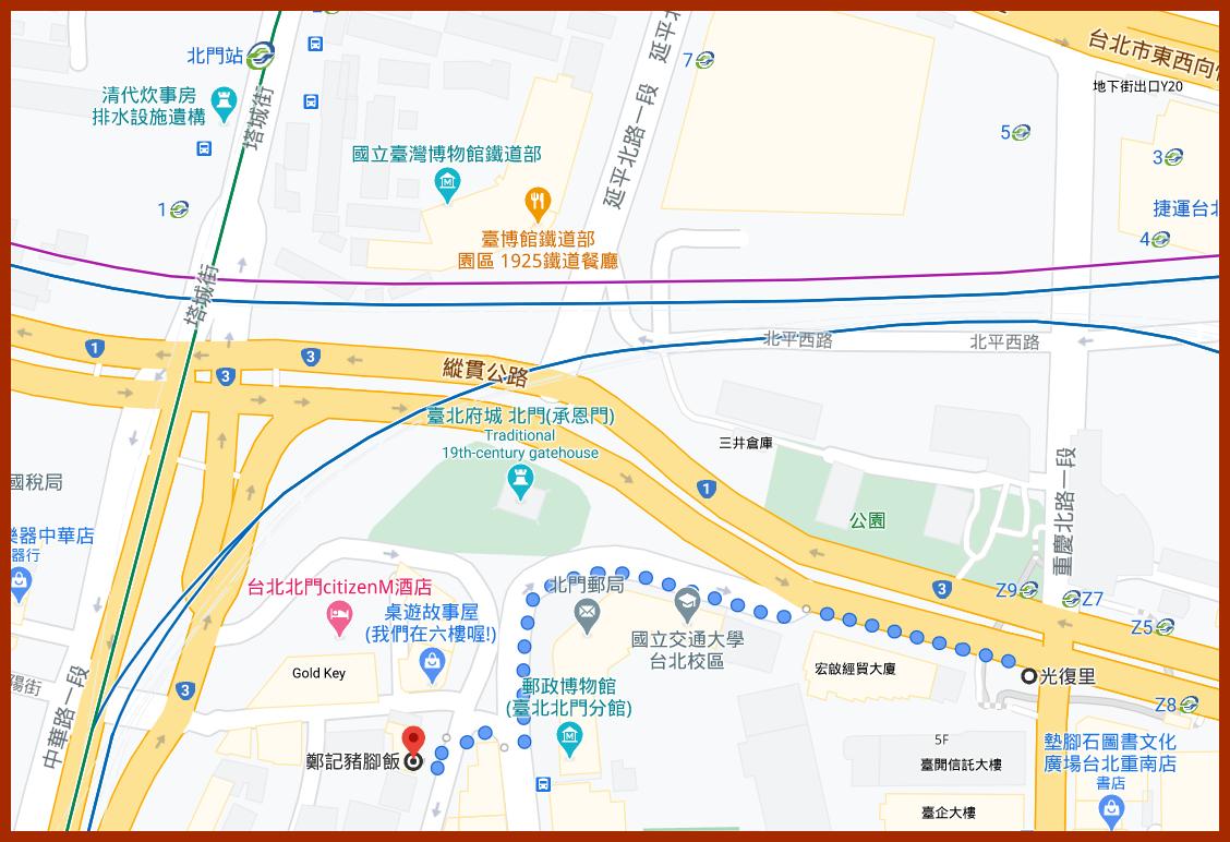 [食記] 台北 傳承六十年的老味道 鄭記豬腳飯