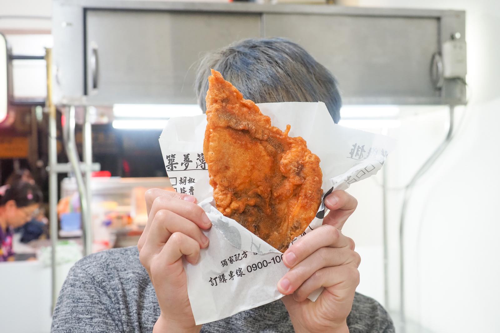 【土城永寧美食】築夢雞排 每塊雞排鮮嫩好吃比臉大!不輸土城名店香香雞排