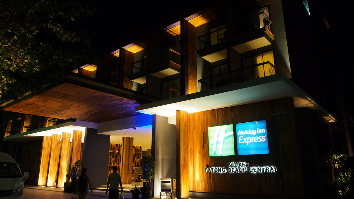 【普吉島住宿】Holiday Inn Express Phuket Patong Beach Centra平實舒適