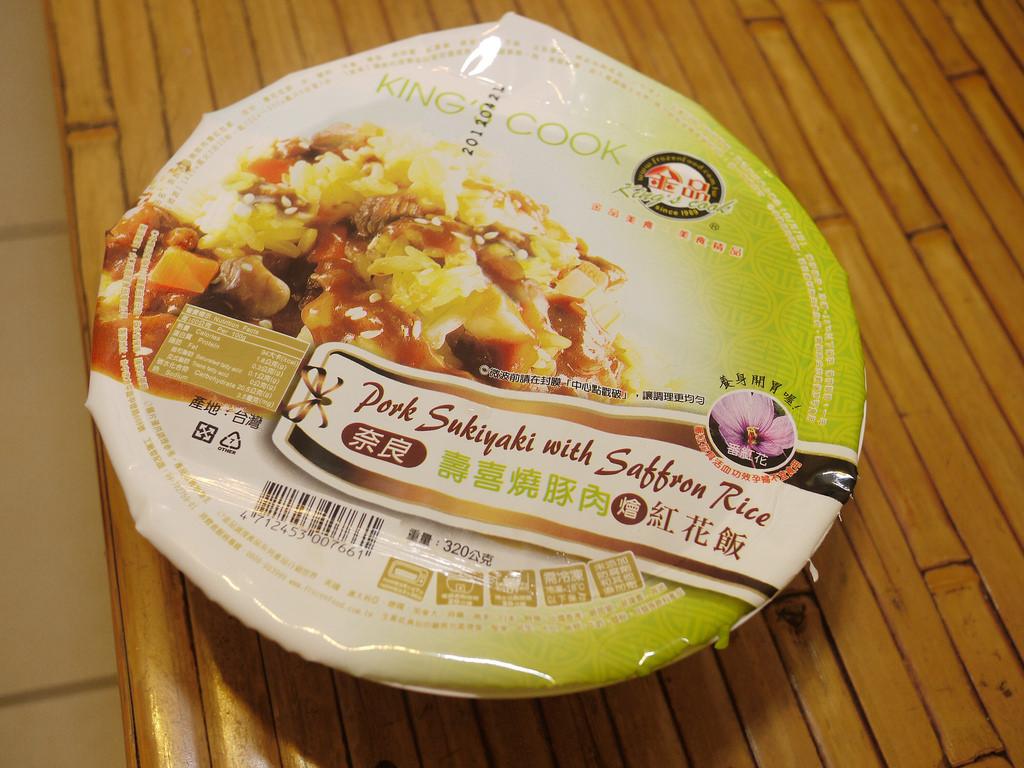 [試吃] 懶人多口味 金品快速調理盒下班即食