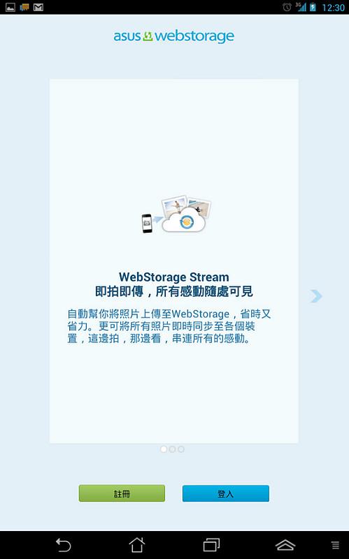 9890153316_4c76e2ca50_c.jpg