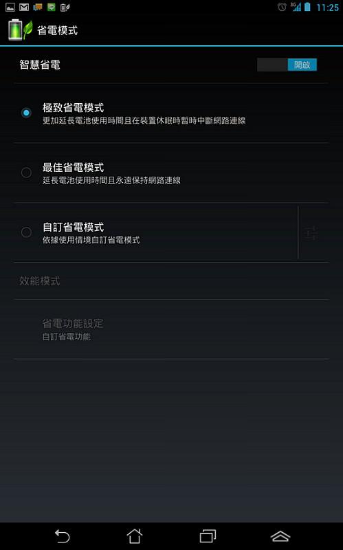 9890154876_09e6cc5090_c.jpg