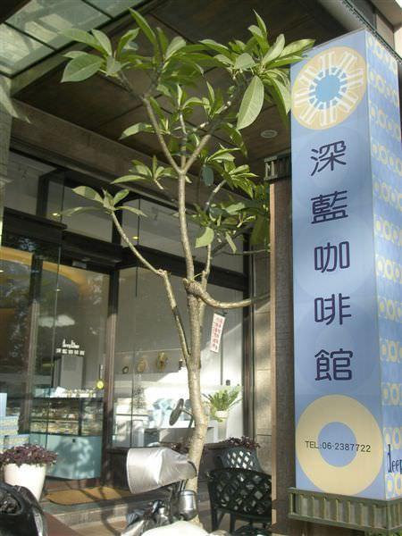 台南 蛋糕界中的貴族 深藍千層蛋糕
