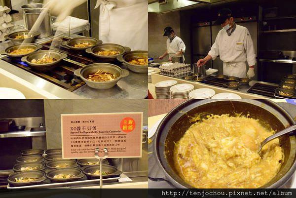 漢來海港餐廳吃到飽-鐵板燒001.JPG