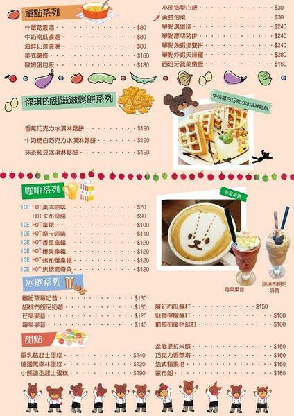 簡易菜單_4492.jpg