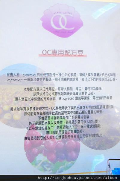 DSC_0406-1.JPG