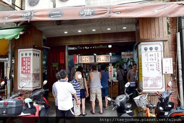 【台北食記】呷二嘴 舒國治老師推薦!大稻埕60年老店米苔目剉冰料好實在又大碗!