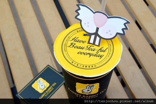 【台北食記】兔子兔子茶飲專賣店 吸管也太可愛了吧!世界鮮奶茶香醇好喝 公館美食推薦