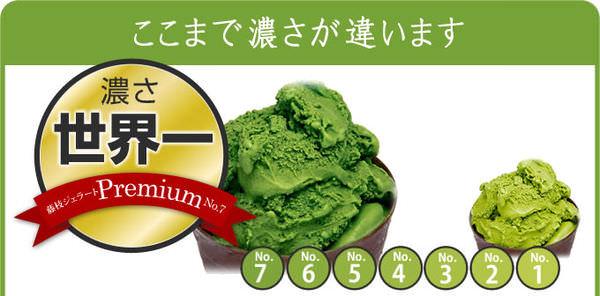 gelato05_img_01.jpg
