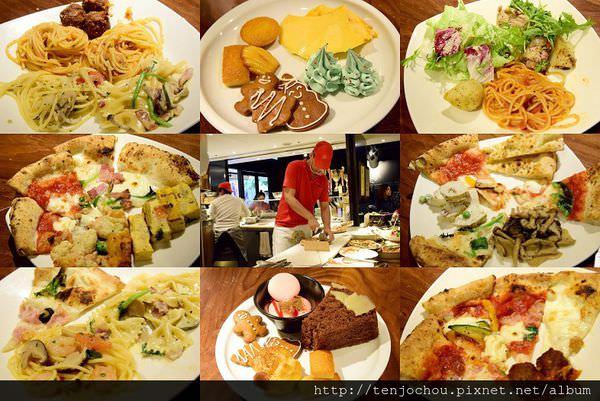 Salvatore Cuomo & Bar Taipei.jpg