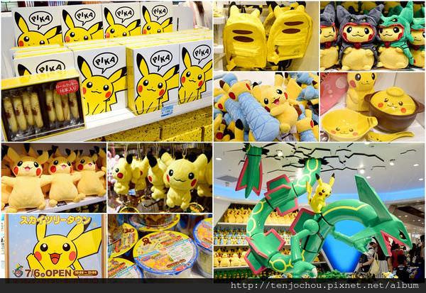 【日本東京遊記】Pokémon Center Skytree Town精靈寶可夢迷注意!晴空塔新景點皮卡丘神奇寶貝樂園!