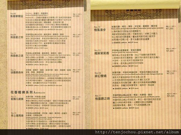 HERDOR菜單1.jpg