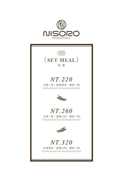 Nisoro-1.jpg