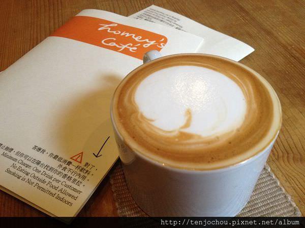 【台北食記】東區-homey's cafe