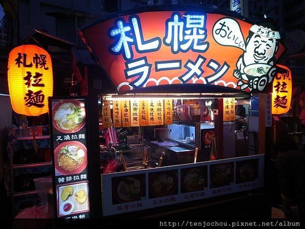 【台北食記】札幌拉麵 晴光市場內一個日本拉麵師傅的故事