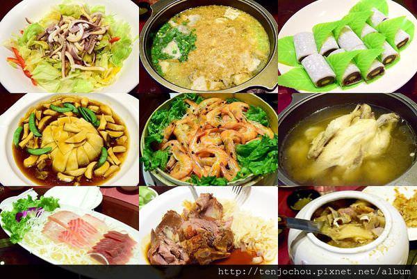【台北食記】圓山 海霸王 懷念料理一整桌山珍海味$2500起