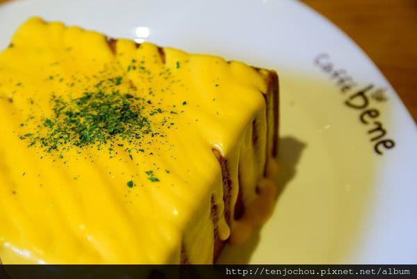 【台北食記】東區-Caffe bene 來自韓國的黃金起司瀑布 *已結束營業