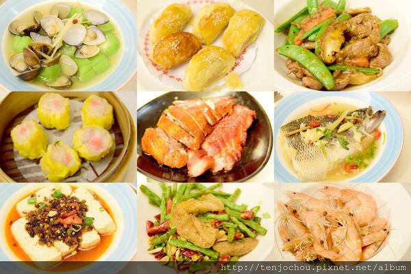 【台北食記】三德大飯店 港式飲茶+中式料理吃到飽