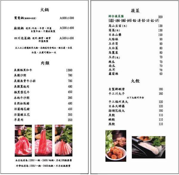 20150713-menu1.jpg