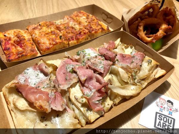 【台北食記】Square Pizza al Taglio 方 用剪刀剪羅馬式方形pizza專賣店