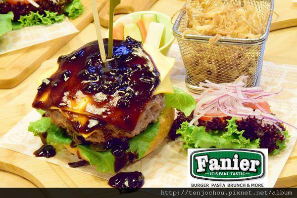 【台北食記】Fanier chef's burger費尼主廚漢堡 東區忠孝店全新開幕!