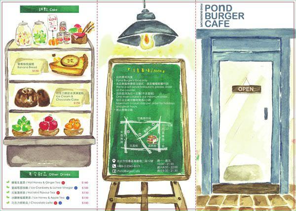 pond_burger.pdf-1.jpg