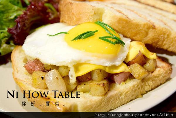 【台北食記】NI HOW TABLE你好餐桌 東區聚餐新選擇!平價不貴氣氛一級棒