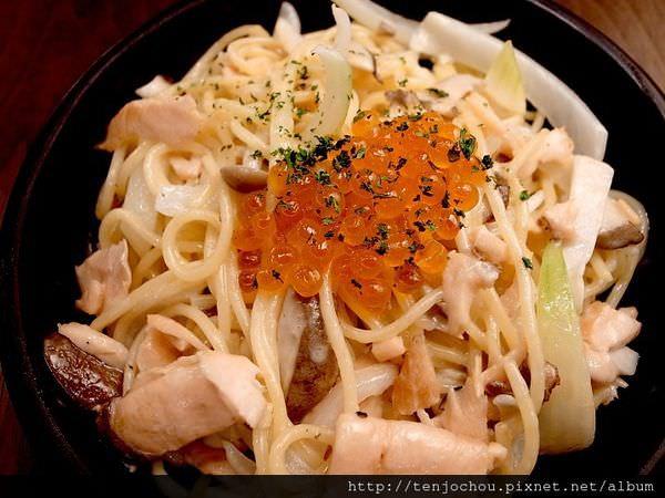 【台北食記】信義區-和Nagomi Pasta 和風洋食義大利麵店