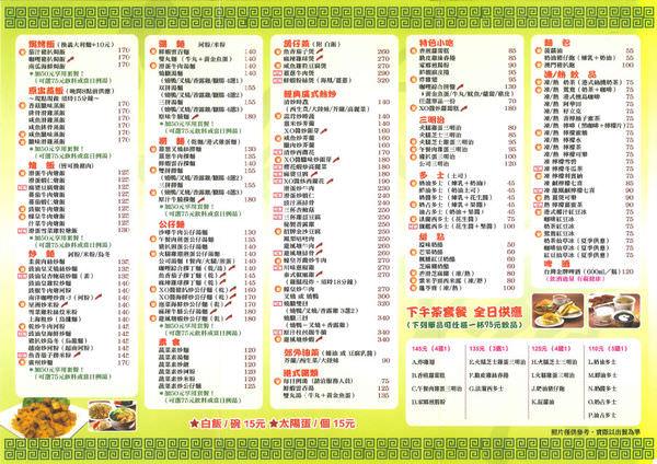 menu2-2(3).jpg
