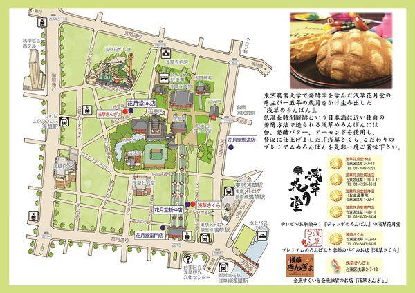map(jpn).jpg