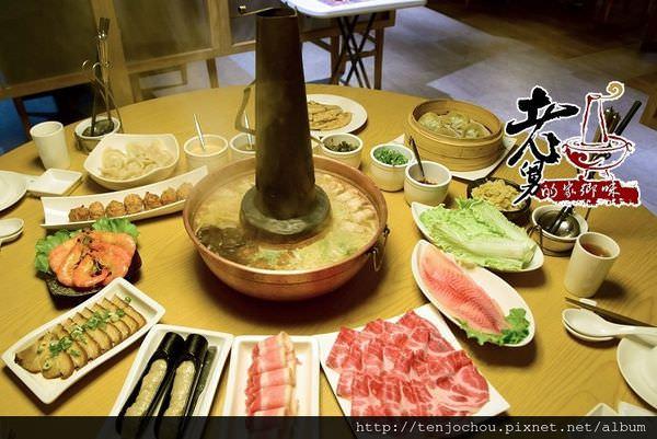 【台北食記】老舅的家鄉味 道地東北酸菜白肉鍋 麵食點心也很推薦!