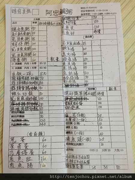 IMG_2451.JPG