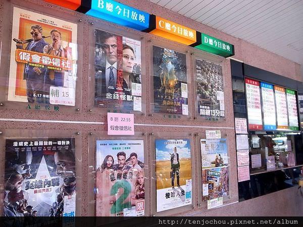 【台北遊記】湳山戲院 9部電影看到飽只要140元!最愛的二輪片電影院推薦!