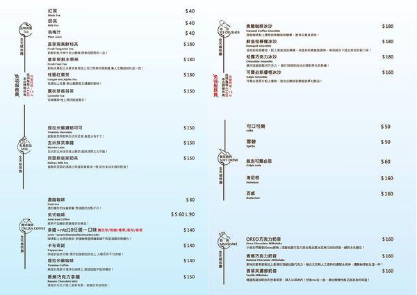 DSC_0143-4.jpg