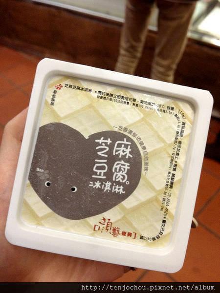 深坑芝麻豆腐冰.JPG