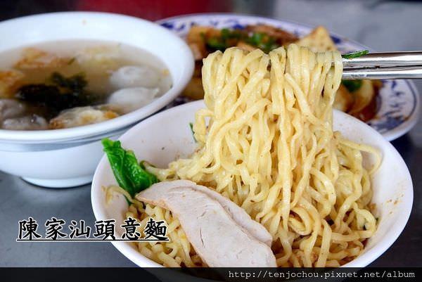 【台南食記】陳家汕頭意麵 傳承二代美食府城飄香60年!