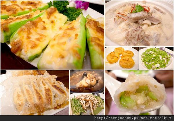 【台北食記】北平金廚蔬食料理 天母老字號名店 超好吃素食推薦