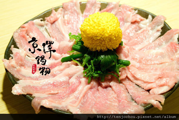 【台北食記】京澤日式石頭鍋物 超銷魂手切松阪豬!好吃不貴真心推薦 三重好吃火鍋