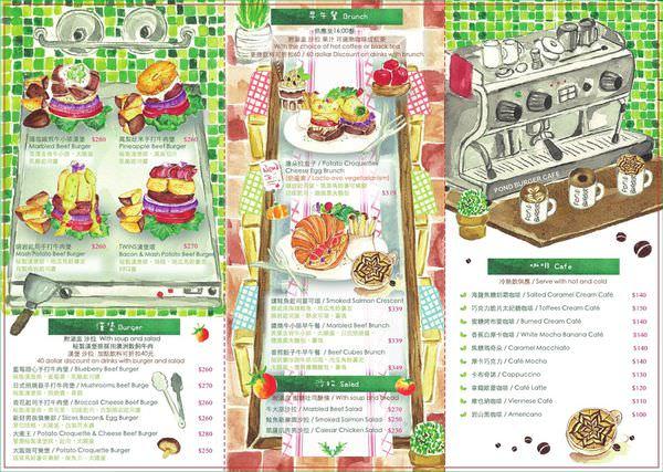pond_burger.pdf-2.jpg