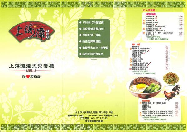menu2(15).jpg