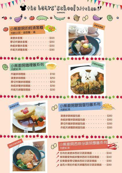 簡易菜單_2106.jpg
