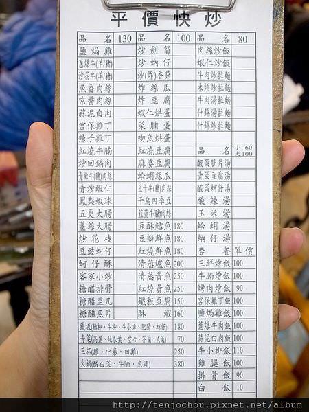 R0084732.JPG