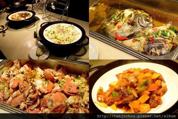 漢來海港餐廳吃到飽-中式料理002.JPG