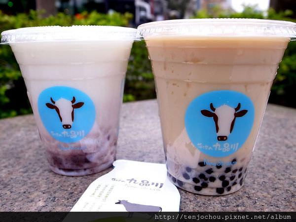 【台北食記】九品川 想三年終於喝到了!使用初鹿牧場鮮乳,台大公館必吃美食推薦