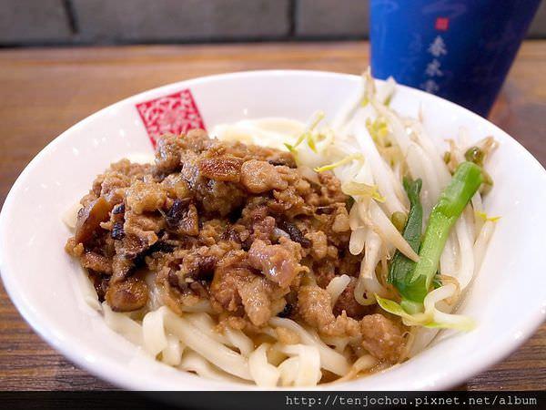 【台北食記】春水堂人文茶館 來碗功夫麵配鐵觀音珍珠奶茶