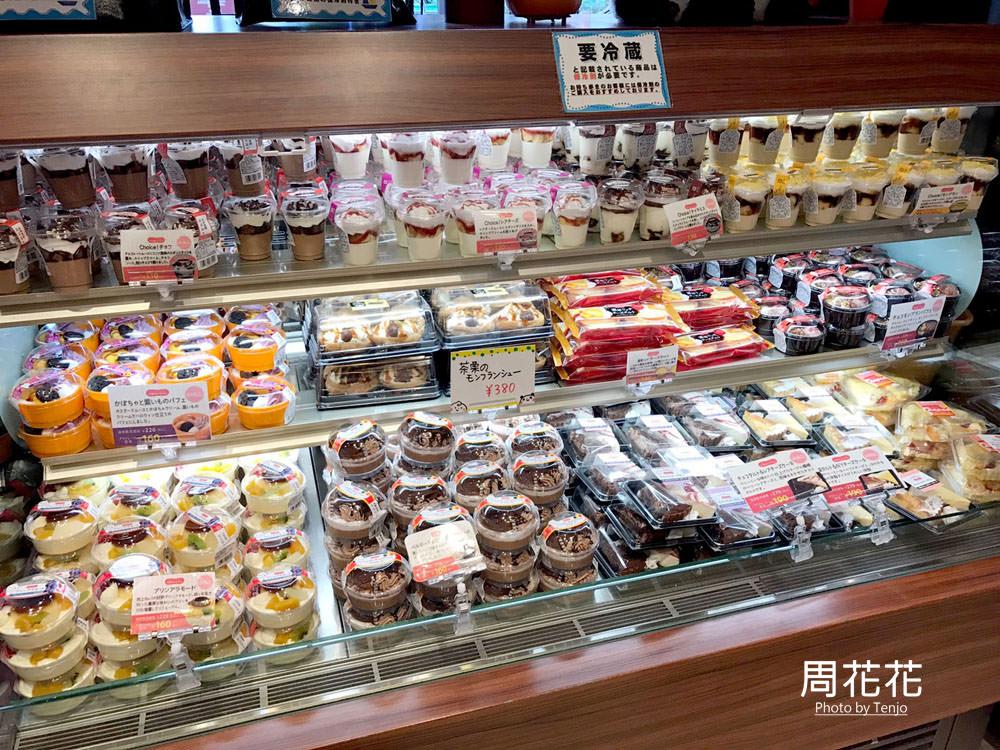 【日本東京食記】Domremy Outlet 便宜又好吃的甜點Outlet!上野必逛省錢小店推薦!