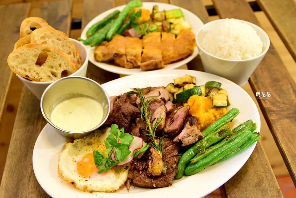 【台北食記】SOUPSTAR星高湯廚房 用心做好料理,特色小店好吃又好拍!