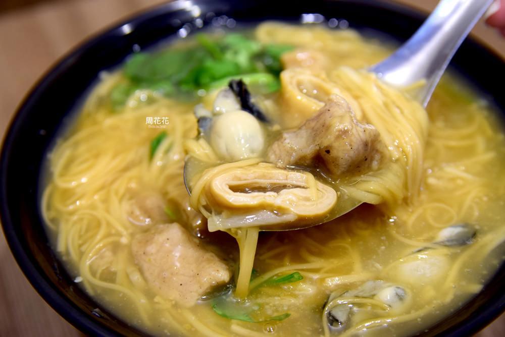 【台北食記】無敵家赤肉大腸蚵仔麵線 料超多!在地人推薦小吃,樹林火車站美食
