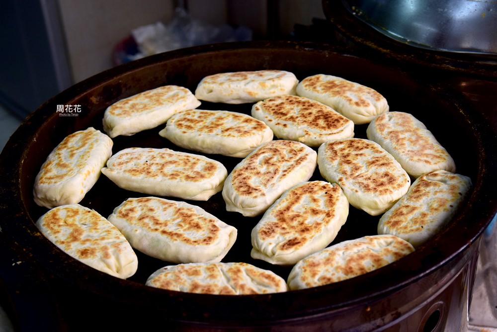 【台北食記】周家豆腐捲 光復市場美食在地人推薦的早午餐!信義區小吃巡禮