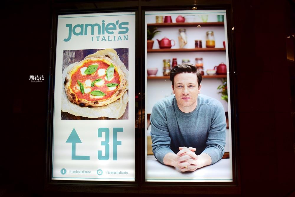 【台北食記】Jamie's Italian Taiwan 英國型男主廚傑米奧利佛餐廳台灣一號店!